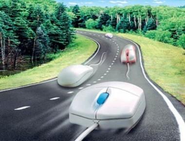 فناوری-اطلاعات-در-خدمت-گردشگری-139504171014-139505220817