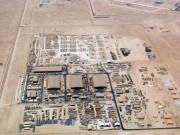 پایگاه هوایی العدید -قطر