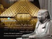 نمایشگاه موزه لوور در تهران ۱۴ اسفند سال جاری در موزه ملی ایران برپا می شود.