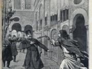 ترور ناصرالدین شاه قاجار
