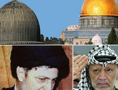 موسی صدر -فلسطین - اسرائیل
