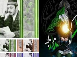 نومید نگردد کسی از درگه عباس ع - مرحوم سید جواد ذبیحی
