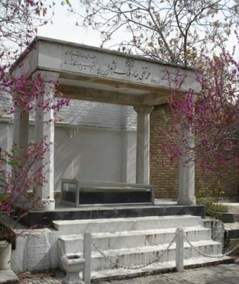 آرمگاه ملک الشعرای بهار