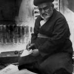 سید اشرف الدین حسینی