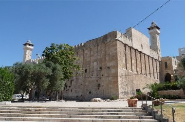 مقبره حضرت ابراهیم