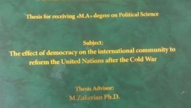 در این پژوهش سعی بر این است که تاثیر روند دموکراسی خواهی ملت ها بر اصلاح ساختار سازمان ملل متحد اثبات و بیان گردد.